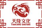 天隆文化标志