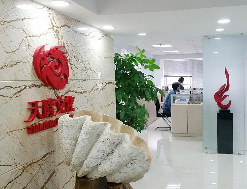 四川省天隆文化传播有限公司