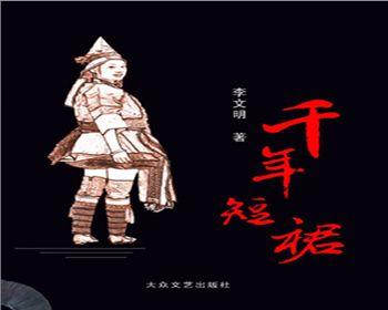 贵州编纂出版