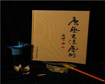 德阳画册设计