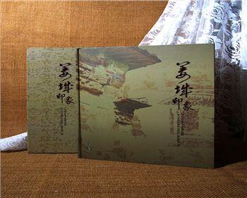 陕西画册排版